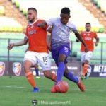 Metropolitanos y La Guaira pactan a 0 en la reanudación del Apertura 2019
