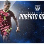 """Roberto Rosales, nuevo fichaje """"pepinero"""""""