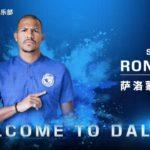 (+TUIT) Salomón Rondón es nuevo jugador del Dalian Yifang