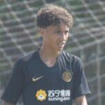 Daniele Quieto se forma en el Inter de Milán